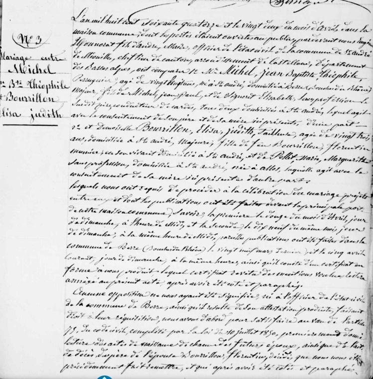 1874.5a