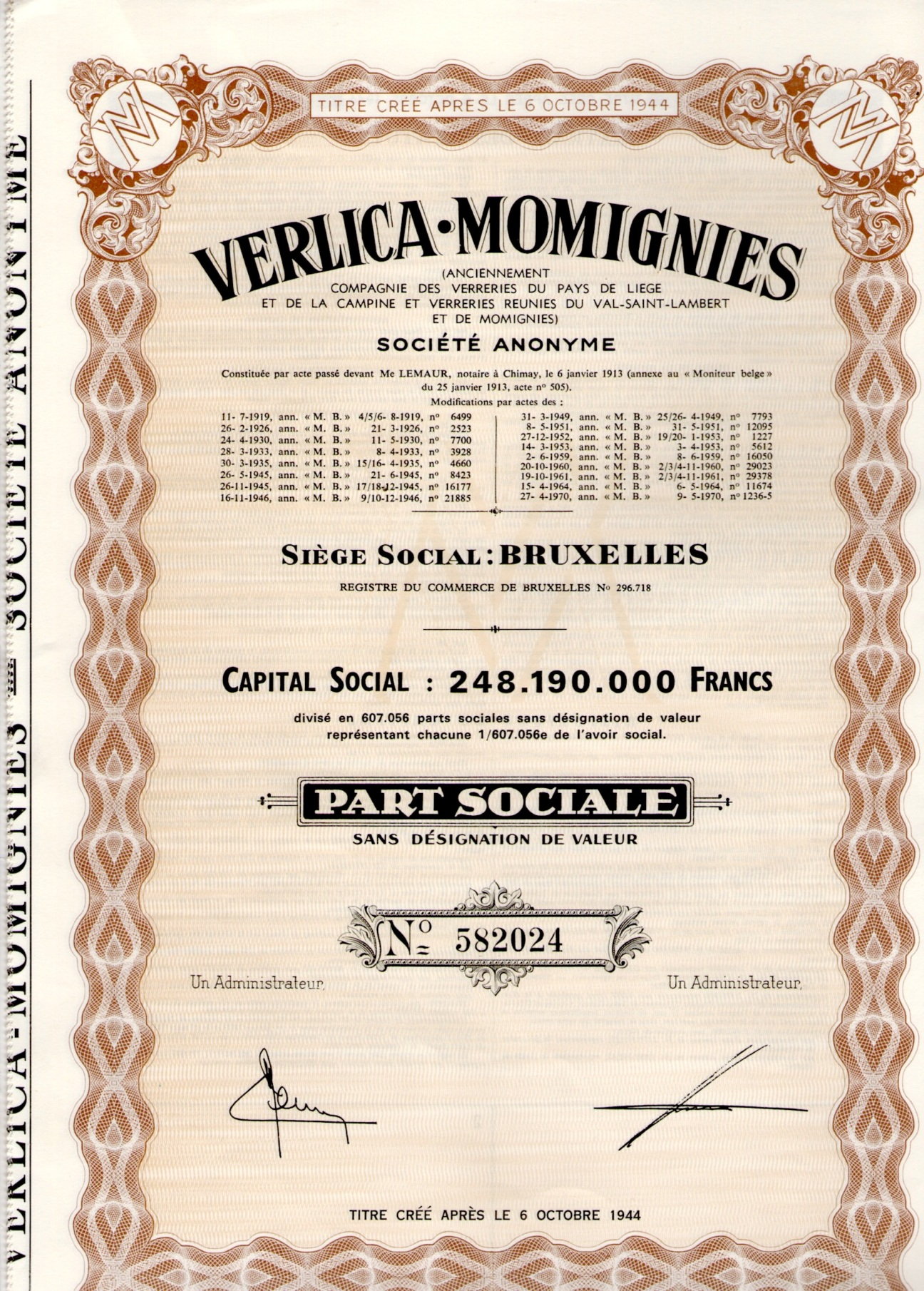 Verlica1r.jpeg