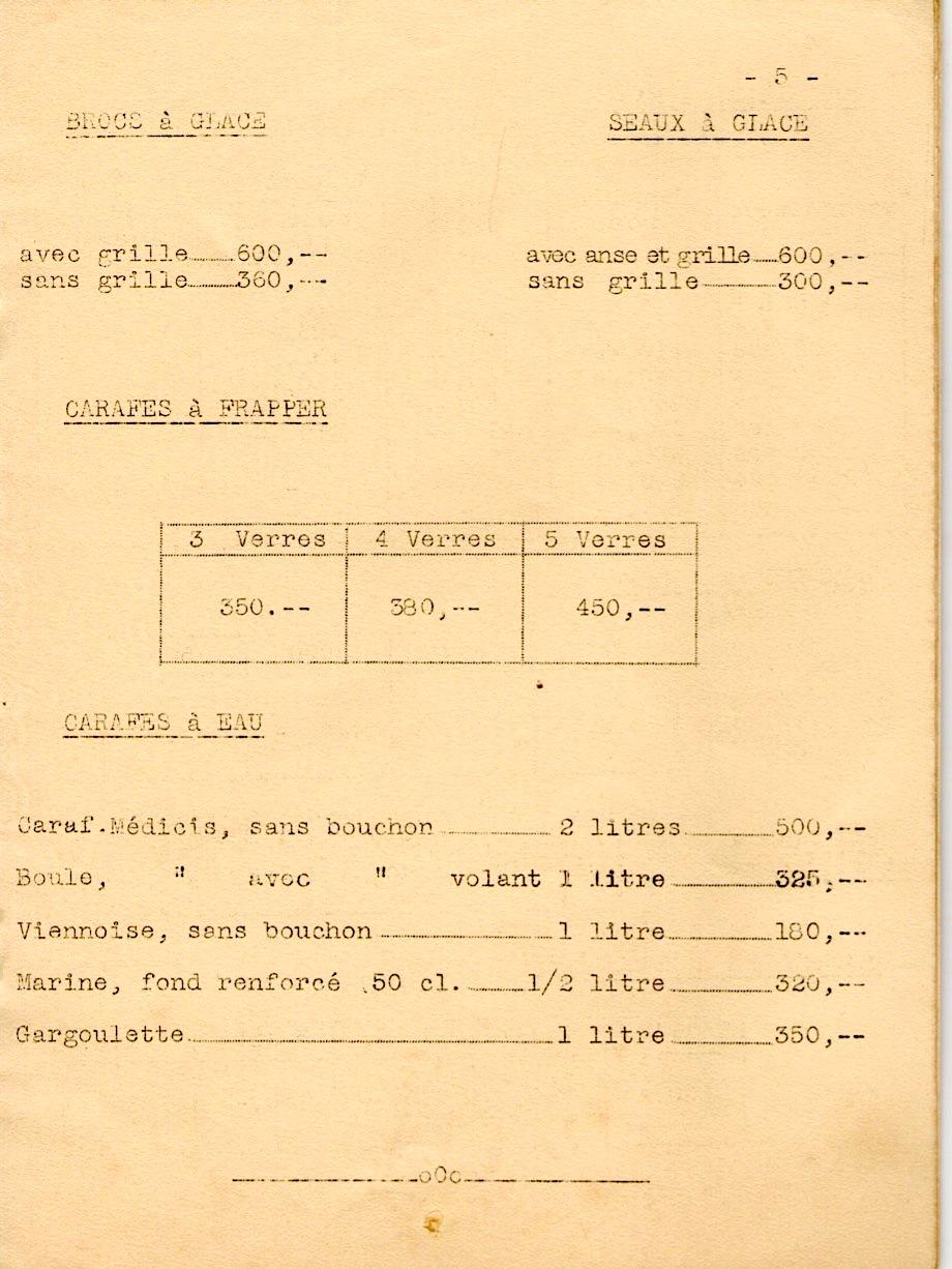 VSN.1938.5
