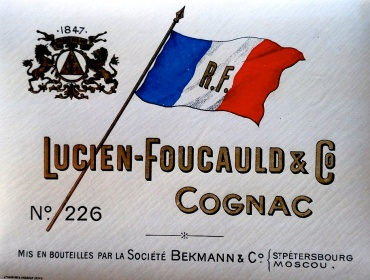 Foucault2