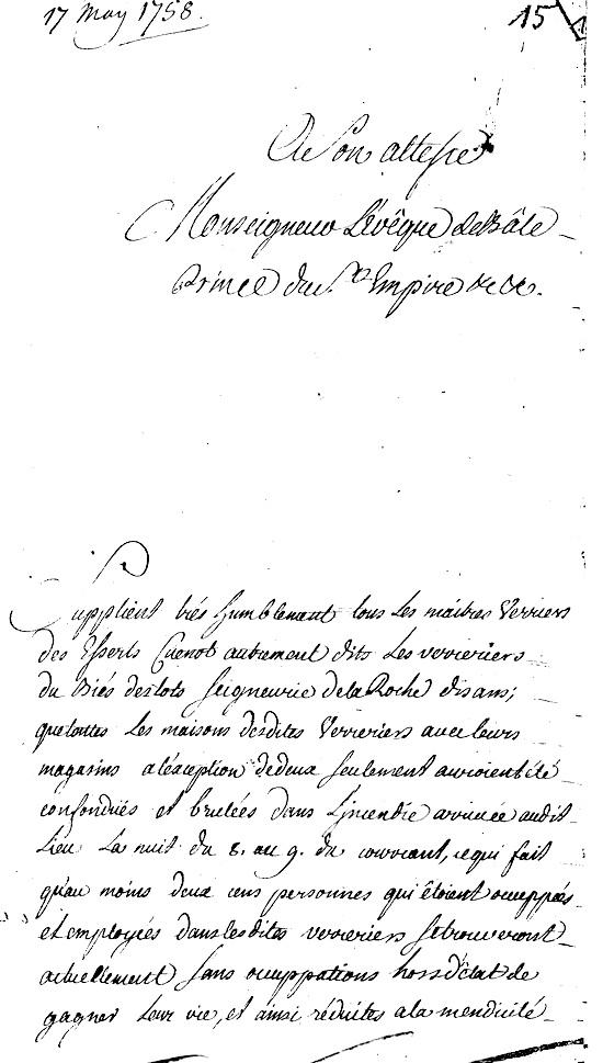 1758.1