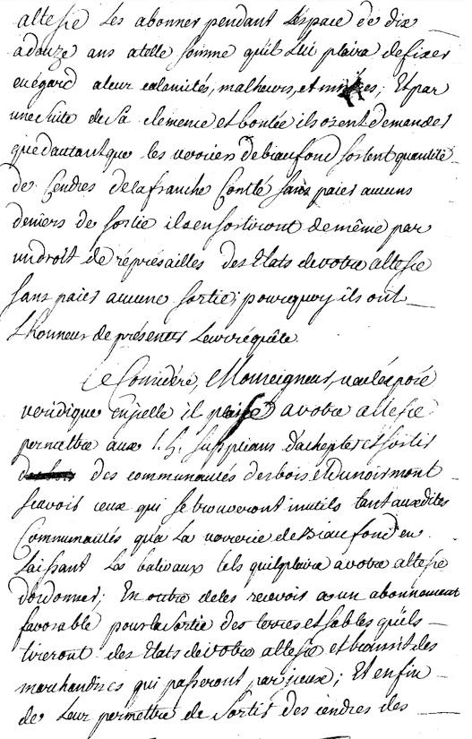 1758.3