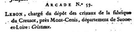 1798.3
